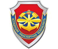 АТБ.СБП.00-01 ОСНОВЫ ТРАНСПОРТНОЙ БЕЗОПАСНОСТИ